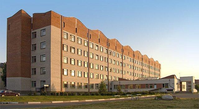 15 городская больница телефон: